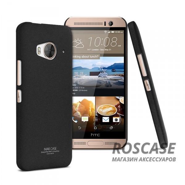 Пластиковая накладка IMAK Cowboy series для HTC One / ME (Черный)Описание:производитель: компания IMAK;предназначена для модели HTC One / ME;материал изготовления: пластик;форма: накладка.Особенности:комплексная защита смартфона;оригинальность внешних габаритов;полное соответствие элементам устройства;практичность и долговечность.<br><br>Тип: Чехол<br>Бренд: iMak<br>Материал: Пластик