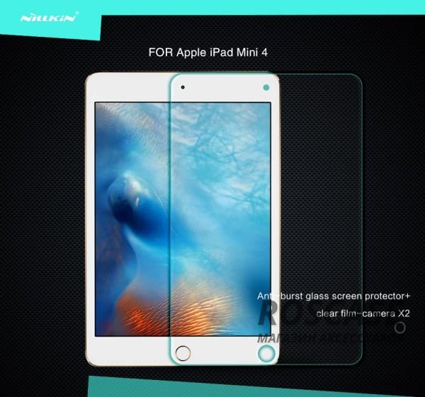 фото защитное стекло Nillkin Anti-Explosion Glass Screen (H+) (закругл. края) для Apple iPad mini 4