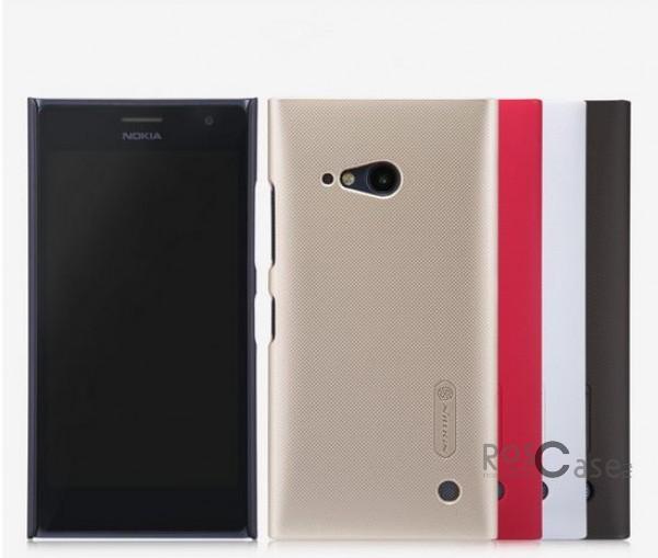 Матовый чехол для Microsoft Lumia 730/735 (+ пленка)Описание:разработчик и производитель&amp;nbsp;Nillkin;изготовлен из поликарбоната;поверхность матовая;тип конструкции: накладка;совместим с Microsoft Lumia 730/735.&amp;nbsp;Особенности:широкая цветовая гамма;высокая износостойкость;ультратонкий;легкая фиксация;легкая очистка.<br><br>Тип: Чехол<br>Бренд: Nillkin<br>Материал: Поликарбонат
