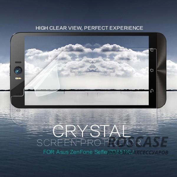 Защитная пленка Nillkin Crystal для Asus Zenfone Selfie (ZD551KL)Описание:бренд: Nillkin;совместимость: Asus Zenfone Selfie (ZD551KL);материал: высококачественный эластомер;тип: защитная пленка.Особенности:наносится электростатическим способом;не увеличивает габариты смартфона;эффект анти-отпечатки;прочная и прозрачная;не искажает изображение на дисплее;легко очищается от пыли и грязи.<br><br>Тип: Защитная пленка<br>Бренд: Nillkin