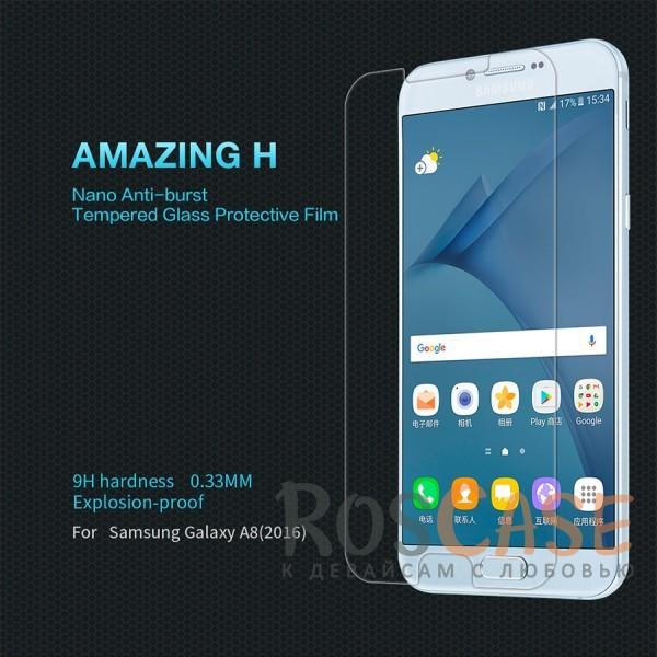 Защитное стекло Nillkin Anti-Explosion Glass (H) для Samsung A810 Galaxy A8 (2016)Описание:бренд&amp;nbsp;Nillkin;разработано для Samsung A810 Galaxy A8 (2016);материал: закаленное стекло;тип: стекло на экран.<br><br>Тип: Защитное стекло<br>Бренд: Nillkin