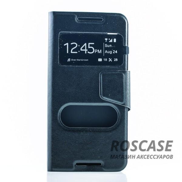Чехол (книжка) с TPU креплением для HTC Desire 626 (Черный)Описание:компания&amp;nbsp;Epik;разработан для&amp;nbsp;HTC Desire 626;материал: синтетическая кожа;тип: чехол-книжка.&amp;nbsp;Особенности:имеются все функциональные вырезы;магнитная застежка;защита от ударов и падений;в обложке есть окошки;превращается в подставку.<br><br>Тип: Чехол<br>Бренд: Epik<br>Материал: Искусственная кожа