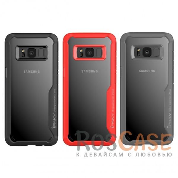 Прозрачный глянцевый чехол iPaky Luckcool с цветными силиконовыми вставками для защиты краев и камеры для Samsung G955 Galaxy S8 PlusОписание:бренд - iPaky;разработан для Samsung G955 Galaxy S8 Plus;материалы - термополиуретан, акрил;прозрачная задняя панель;цветная окантовка;дополнительная защита боковых кнопок;выступающие бортики вокруг камеры защищают ее от царапин;предусмотрены все вырезы.<br><br>Тип: Чехол<br>Бренд: iPaky<br>Материал: Пластик