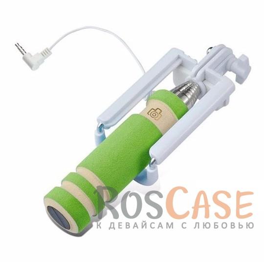 Фото Зеленый Телескопический Mini монопод для селфи (кабель 3,5) (13.8см - 48см)