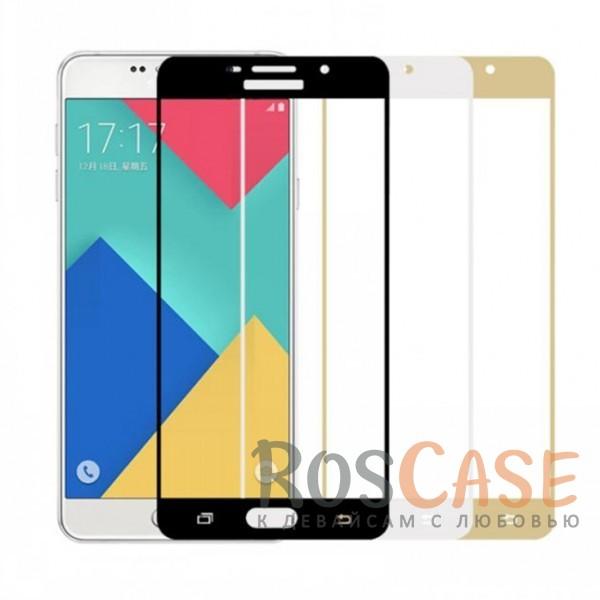 Защитное стекло с цветной рамкой на весь экран с олеофобным покрытием анти-отпечатки для Samsung A510F Galaxy A5 (2016)Описание:компания&amp;nbsp;Epik;совместимо с Samsung A510F Galaxy A5 (2016);материал: закаленное стекло;тип: защитное стекло на экран.Особенности:полностью закрывает дисплей;толщина - 0,3 мм;цветная рамка;прочность 9H;покрытие анти-отпечатки;защита от ударов и царапин.<br><br>Тип: Защитное стекло<br>Бренд: Epik