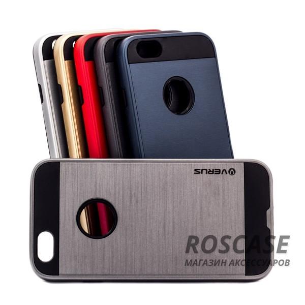 """Фото Двухслойный ударопрочный чехол с защитными бортами экрана Verge для Apple iPhone 6/6s (4.7"""")"""