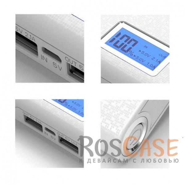 Изображение Белый Портативное зарядное устройство в противоударном обтекаемом корпусе с ЖК дисплеем и LED-фонариком 10000mAh (2 USB)