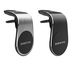 Borofone BH10 | Автомобильный магнитный держатель для телефона