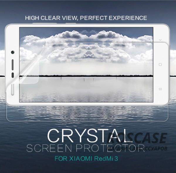 Прозрачная глянцевая защитная пленка на экран с гладким пылеотталкивающим покрытием для Xiaomi Redmi 3 / Redmi 3 Pro / Redmi 3s (Анти-отпечатки)Описание:производитель -&amp;nbsp;Nillkin;совместимость: Xiaomi Redmi 3 / Redmi 3 Pro / Redmi 3s;материал: полимер;тип: защитная пленка.Особенности:свойство анти-отпечатки;не желтеет;имеет все функциональные вырезы;не притягивает пыль;легко клеится.<br><br>Тип: Защитная пленка<br>Бренд: Nillkin