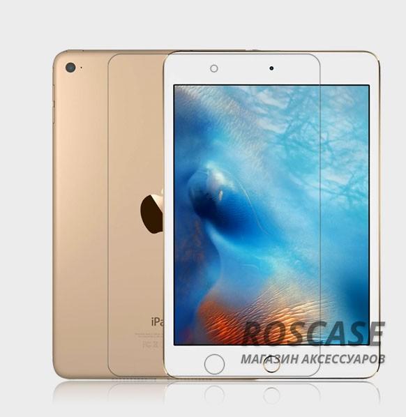 Защитная пленка Nillkin для Apple iPad mini 4Описание:компания разработчик: Nillkin;совместимость с устройствами: Apple iPad Mini 4;материал, использованный для производства: полимер;модификация: защитное покрытие.Особенности:уникальное ультратонкое покрытие;надежная защита дисплея устройства;высокое качество материала изготовления;сверхчувствительная пропускная способность.<br><br>Тип: Защитная пленка<br>Бренд: Nillkin
