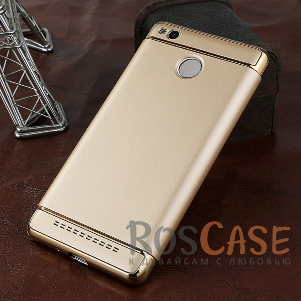 Матовая пластиковая накладка Joint с металлизированным напылением для Xiaomi Redmi 3 Pro / Redmi 3s (Золотой)Описание:предназначен для&amp;nbsp;Xiaomi Redmi 3 Pro / Redmi 3s&amp;nbsp;/ Redmi 3x;материал - пластик;тип - накладка.<br><br>Тип: Чехол<br>Бренд: Epik<br>Материал: Пластик