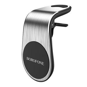 Держатель магнитный для телефона Borofone BH10