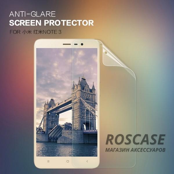 Защитная пленка Nillkin для Xiaomi Redmi Note 3 / Redmi Note 3 Pro (Матовая)Описание:компания- разработчик:&amp;nbsp;Nillkin;совместима с Xiaomi Redmi Note 3 / Redmi Note 3 Pro;материал производства: высококачественный полимер;конфигурация: защитное покрытие для дисплея.Особенности:качественная и надежная защита устройства;ультратонкий дизайн с пропускной способностью;полная совместимость с габаритами устройства;функции антиблик и антиотпечатки пальцев.<br><br>Тип: Защитная пленка<br>Бренд: Nillkin