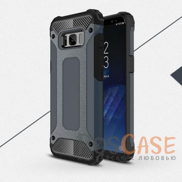 Противоударный двухкомпонентный чехол с дополнительной защитой углов для Samsung G955 Galaxy S8 Plus (Серый / Metal slate)Описание:ударопрочный чехол;спроектирован специально для Samsung G955 Galaxy S8 Plus;защищает заднюю панель гаджета и боковые грани;приподнятые бортики защищают экран от царапин;конструкция из двух материалов - термополиуретана и поликарбоната;предусмотрены все необходимые вырезы;не скользит в руках;формат - накладка.<br><br>Тип: Чехол<br>Бренд: Epik<br>Материал: TPU