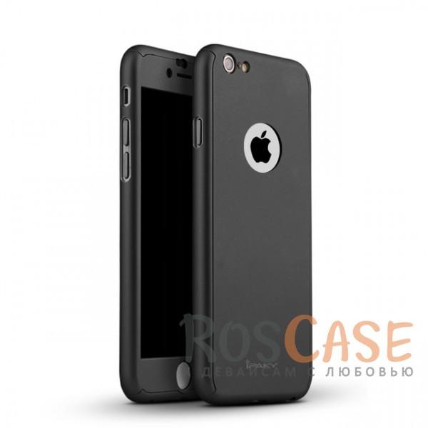 Чехол + закалённое стекло iPaky (original) 360 Full Protection (полная защита корпуса и экрана) для Apple iPhone 6/6s (4.7) (+ стекло на экран) (Черный)Описание:производитель: iPaky;совместимость: смартфон Apple iPhone 6/6s (4.7);материалы для изготовления: поликарбонат и каленое стекло;форм-фактор: накладка.Особенности:надежная защита: чехол, бампер, стекло;высокий уровень износостойкости и прочности;ультратонкий, не увеличивает визуально объем;легко фиксируется;легко очищается.<br><br>Тип: Чехол<br>Бренд: iPaky<br>Материал: Пластик