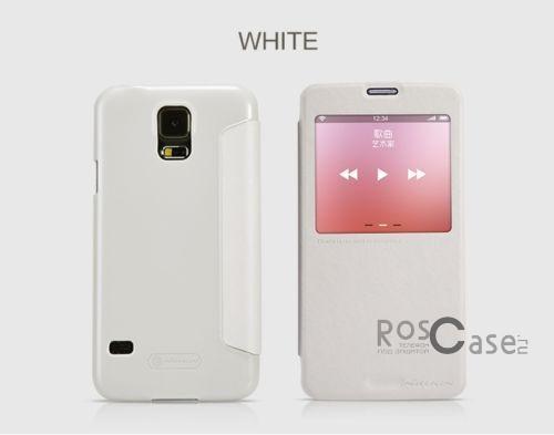 Кожаный чехол (книжка) Nillkin Sparkle Series для Samsung G900 Galaxy S5 (Белый)Описание:Изготовлен компанией Nillkin;Спроектирован персонально для Samsung G900 Galaxy S5;Материал: синтетическая высококачественная кожа и полиуретан;Форма: чехол в виде книжки.Особенности:Исключается появление царапин и возникновение потертостей;Восхитительная амортизация при любом ударе;Фактурная поверхность;Элегантное интерактивное окошко;Не подвержен деформации;Непритязателен в уходе.<br><br>Тип: Чехол<br>Бренд: Nillkin<br>Материал: Искусственная кожа