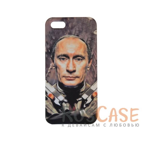 """Фото Оригинальный чехол """"Путин"""" для Apple iPhone 5/5S/SE"""