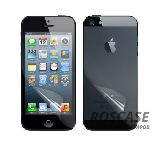 Фото BestSuit | Бронированная пленка для Apple iPhone 5/5S/SE на обе стороны