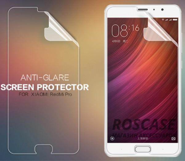 Защитная пленка Nillkin для Xiaomi Redmi ProОписание:бренд:&amp;nbsp;Nillkin;разработана для Xiaomi Redmi Pro;материал: полимер;тип: защитная пленка.&amp;nbsp;Особенности:учитывает все особенности экрана;защищает от царапин и потертостей;функция анти-блик;обеспечивает приватность информации на дисплее;защищает от ультрафиолетового излучения;ультратонкая.<br><br>Тип: Защитная пленка<br>Бренд: Nillkin
