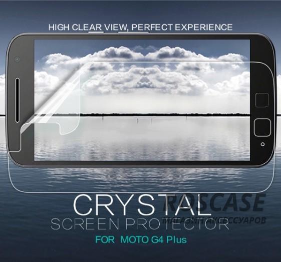 Прозрачная глянцевая защитная пленка Nillkin Crystal на экран с гладким пылеотталкивающим покрытием для Motorola Moto G4 PlusОписание:компания-изготовитель - &amp;nbsp;Nillkin;разработана для Motorola Moto G4 Plus;материал: полимер;тип: прозрачная.&amp;nbsp;Особенности:все функциональные вырезы в наличии;ультратонкая;улучшает четкость изображения;свойство анти-отпечатки;не притягивает пыль.<br><br>Тип: Защитная пленка<br>Бренд: Nillkin