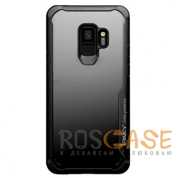 Фото Черный iPaky Luckcool   Чехол для Samsung Galaxy S9 с цветными силиконовыми вставками