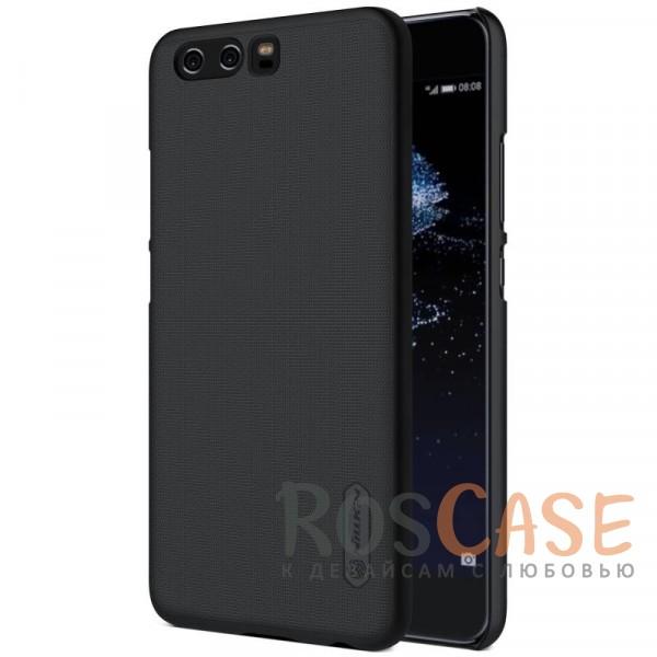 Матовый чехол для Huawei P10 (+ пленка) (Черный)Описание:бренд&amp;nbsp;Nillkin;совместим с Huawei P10;материал: поликарбонат;рельефная фактура;тип: накладка;в наличии все функциональные вырезы;закрывает заднюю панель и боковые грани;не скользит в руках;защищает от ударов и царапин.<br><br>Тип: Чехол<br>Бренд: Nillkin<br>Материал: Поликарбонат