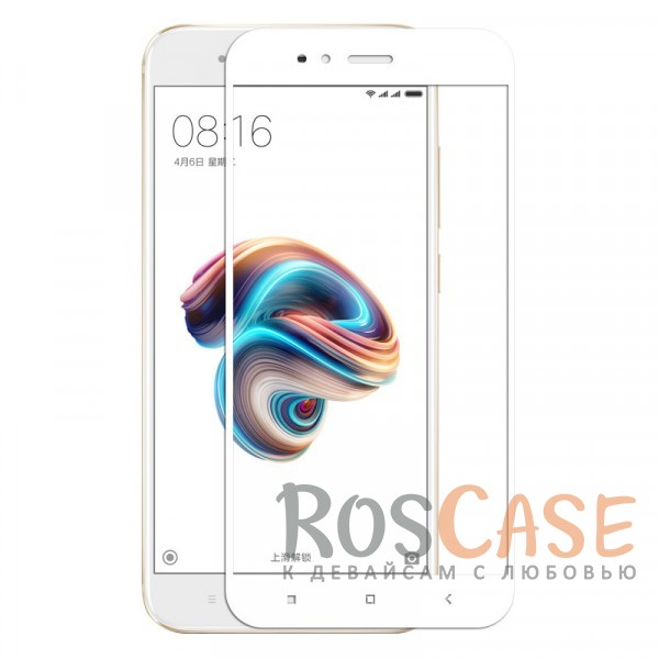 Фото Белый Silk Screen | Защитное стекло 2,5D для Xiaomi Mi 5X / Mi A1