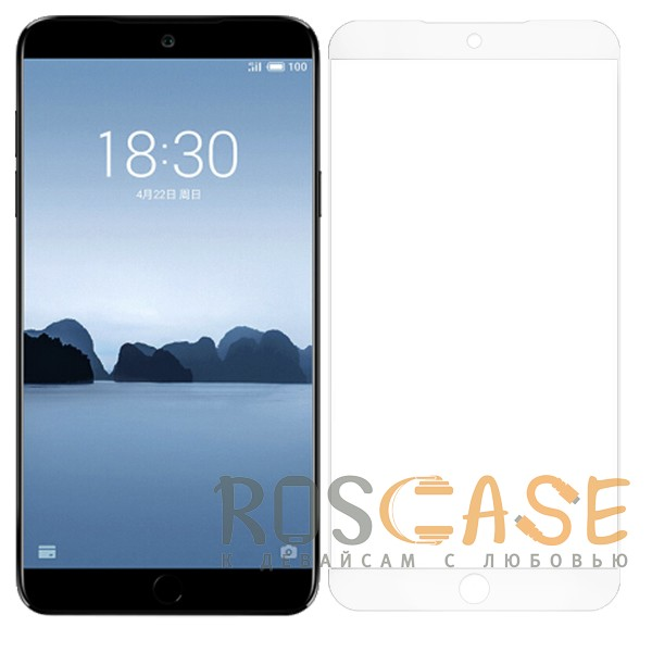 Фото Белый Artis 2.5D | Цветное защитное стекло на весь экран для Meizu 15 Lite / M15 (China) на весь экран