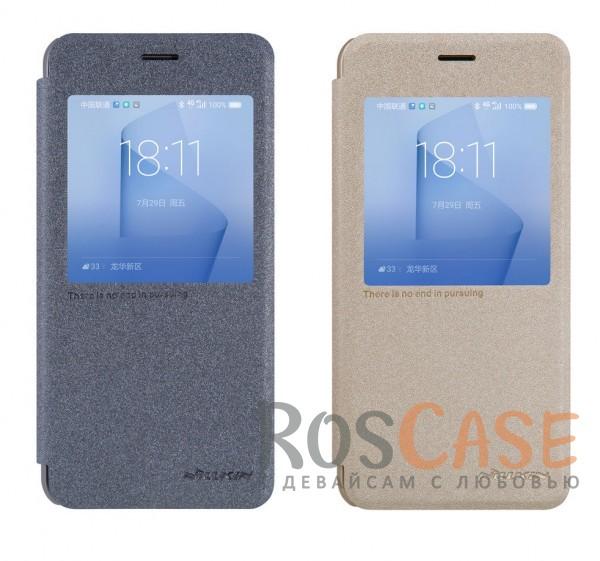 Кожаный чехол (книжка) Nillkin Sparkle Series для Huawei Honor 8Описание:производитель -&amp;nbsp;Nillkin;разработан для Huawei Honor 8;материалы - искусственная кожа, поликарбонат;тип - чехол-книжка.Особенности:блестящая поверхность;защита от царапин и ударов;тонкий дизайн;функция Sleep mode;окошко в обложке;защита со всех сторон;не скользит в руках.<br><br>Тип: Чехол<br>Бренд: Nillkin<br>Материал: Искусственная кожа