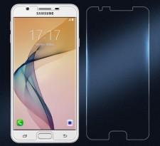 Nillkin H+ Pro | Защитное стекло  для Samsung Galaxy J7 Prime 2016 (G610F)