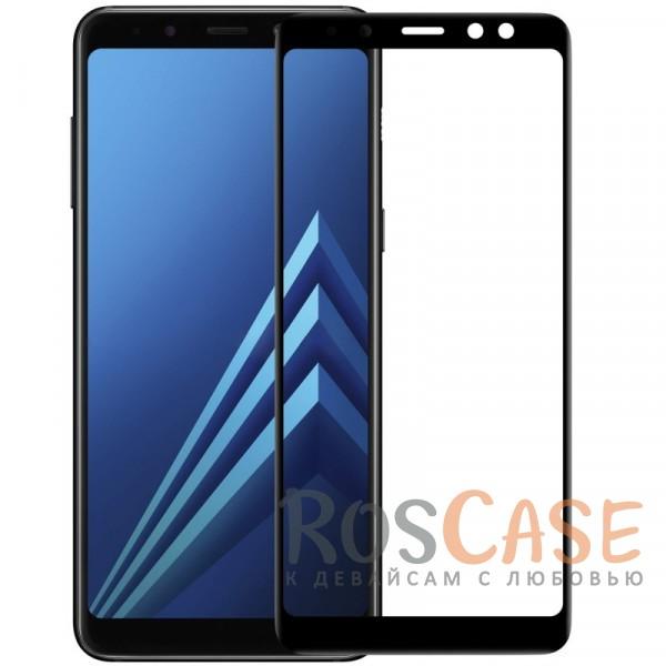 Объемное защитное стекло Nillkin 3D на весь экран с олеофобным покрытием анти-отпечатки для Samsung A730 Galaxy A8+ (2018) (Черный)Описание:совместимо с Samsung A730 Galaxy A8+ (2018);все необходимые функциональные вырезы;цветная рамка;объемное и обтекаемое, 3D-дизайн;не пропускает ультрафиолет;не влияет на чувствительность сенсора;толщина закругленных срезов - 0,1 мм;плотность  -  9H;анти-отпечатки.<br><br>Тип: Защитное стекло<br>Бренд: Nillkin