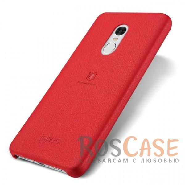 Тонкий чехол-накладка Lenuo из экокожи с защитными бортиками для Xiaomi Redmi Note 4 (MTK) (Красный)Описание:материалы - термополиуретан, искуственная экокожа;совместимость -&amp;nbsp;Xiaomi Redmi Note 4;в наличии все необходимые вырезы;защита от ударов и царапин;не скользит в руках;гибкая ультратонкая накладка;внешняя отделка из искусственной кожи;приподнятые бортики для защиты камеры.<br><br>Тип: Чехол<br>Бренд: Epik<br>Материал: Искусственная кожа