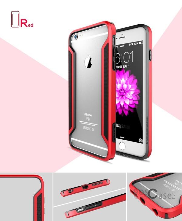 Бампер Nillkin Armor-Border Series для Apple iPhone 6/6s plus (5.5) (Красный)Описание:производитель  - &amp;nbsp;Nillkin;совместим с Apple iPhone 6/6s plus (5.5);материал  -  пластик;форма  -  бампер.&amp;nbsp;Особенности:тонкий;имеет все необходимые вырезы;прочный;не увеличивает габариты;защищает от ударов и падений;вставка &amp;laquo;анти-шок&amp;raquo;.<br><br>Тип: Чехол<br>Бренд: Nillkin<br>Материал: Пластик