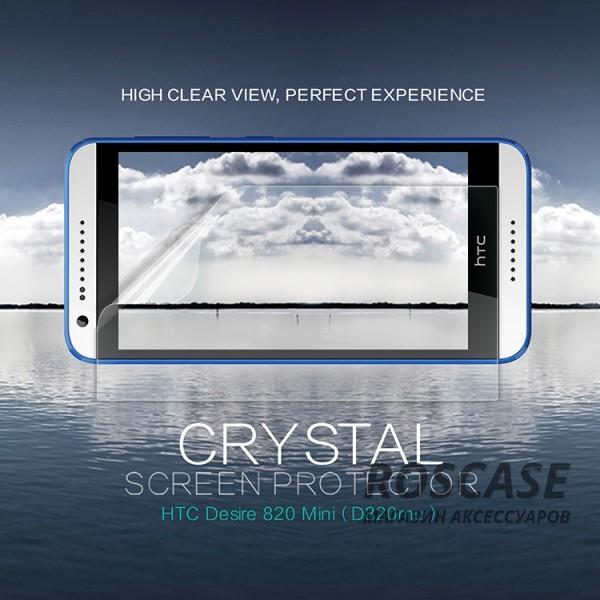 Защитная пленка Nillkin Crystal для HTC Desire 620/Desire 820 miniОписание:бренд:&amp;nbsp;Nillkin;совместима с HTC Desire 620/Desire 820 mini;материал: полимер;тип: защитная пленка.&amp;nbsp;Особенности:в наличии все необходимые функциональные вырезы;не влияет на чувствительность сенсора;глянцевая поверхность;свойство анти-отпечатки;не желтеет;легко очищается.<br><br>Тип: Защитная пленка<br>Бренд: Nillkin