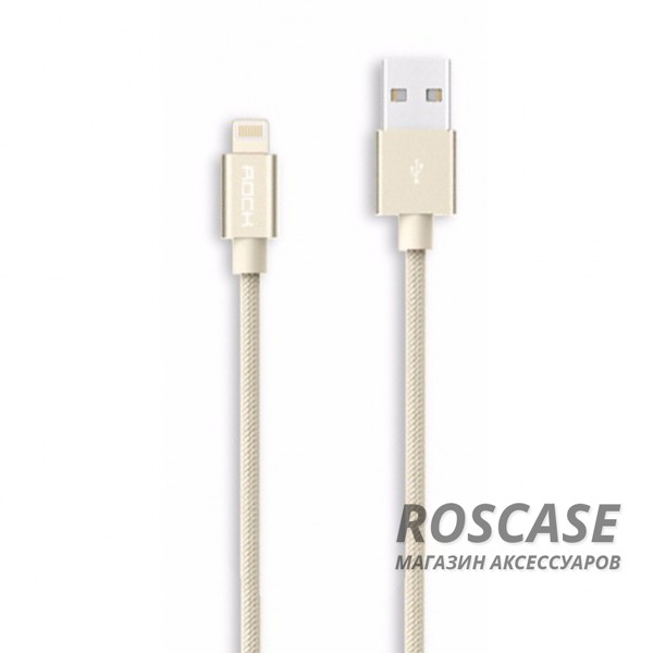 фото Золотой / Gold Кабель ROCK Lightning Metal Charge для Apple iPhone 5/5s/5c/SE/6/6 Plus/6s/6s Plus /7/7 Plus 1m