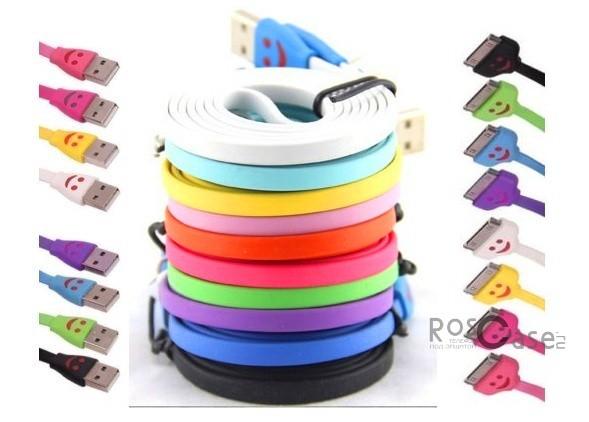 Дата кабель (светящийся smile) Navsailor (C-072) для Apple iPhone 4/4SОписание:производитель  -  Navsailor;выполнен из ПВХ;тип  -  дата кабель;длина&amp;nbsp;кабеля - 1 м;универсальный разъем  -  Micro USB, USBполная совместимость с &amp;nbsp;Apple iPhone 4/4S.Особенности:светящаяся улыбка;высокая скорость передачи данных;совмещает три в одном: синхронизация данных, передача данных, зарядка.<br><br>Тип: USB кабель/адаптер<br>Бренд: Navsailor