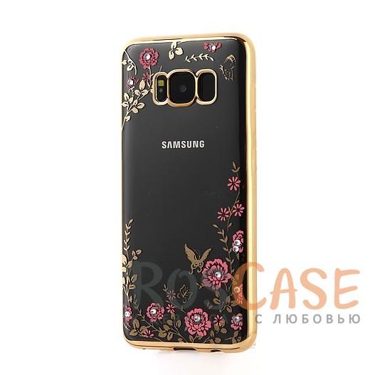 Прозрачный чехол с цветами и стразами для Samsung G950 Galaxy S8 с глянцевым бампером (Золотой/Розовые цветы)Описание:совместим с Samsung G950 Galaxy S8;глянцевая окантовка;цветочный узор;материал - TPU;тип - накладка;предусмотрены все вырезы;стразы.<br><br>Тип: Чехол<br>Бренд: Epik<br>Материал: TPU