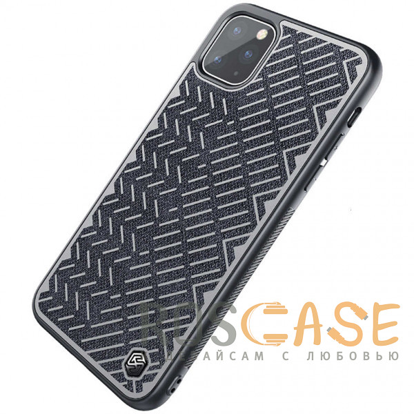 Изображение Серый Чехол Herringbone Case Nillkin для iPhone 11 Pro
