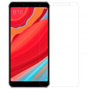 Nillkin H   Защитное стекло для Xiaomi Redmi S2