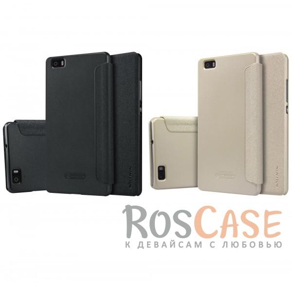 Защитный чехол-книжка для Huawei P8 LiteОписание:производитель  - &amp;nbsp;Nillkin;совместим с Huawei P8 Lite;материалы  -  синтетическая кожа, поликарбонат;форма  -  чехол-книжка.&amp;nbsp;Особенности:защищает со всех сторон;имеет все необходимые вырезы;легко чистится;не увеличивает габариты;защищает от ударов и царапин;морозоустойчивый.<br><br>Тип: Чехол<br>Бренд: Nillkin<br>Материал: Искусственная кожа