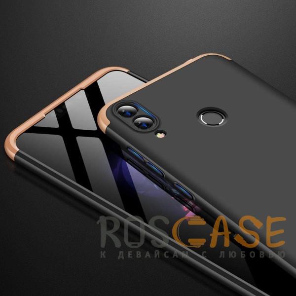 Изображение Черный / Золотой GKK LikGus 360° | Двухсторонний чехол для Huawei Honor 8C с защитными вставками
