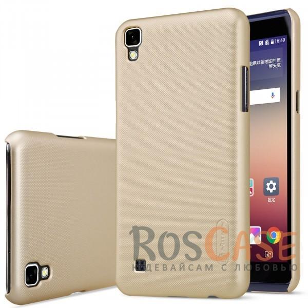 Чехол Nillkin Matte для LG K220DS X Power (+ пленка) (Золотой)Описание:бренд:&amp;nbsp;Nillkin;разработан для LG K220DS X Power;материал: поликарбонат;тип: накладка.Особенности:не скользит в руках благодаря рельефной поверхности;защищает от повреждений;прочный и долговечный;легко устанавливается и снимается;пленка для защиты экрана в комплекте.<br><br>Тип: Чехол<br>Бренд: Nillkin<br>Материал: Пластик