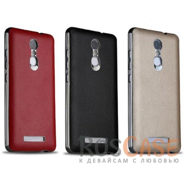 TPU чехол с классической кожаной вставкой для Xiaomi Redmi Note 3 / Redmi Note 3 Pro<br><br>Тип: Чехол<br>Бренд: Epik<br>Материал: TPU