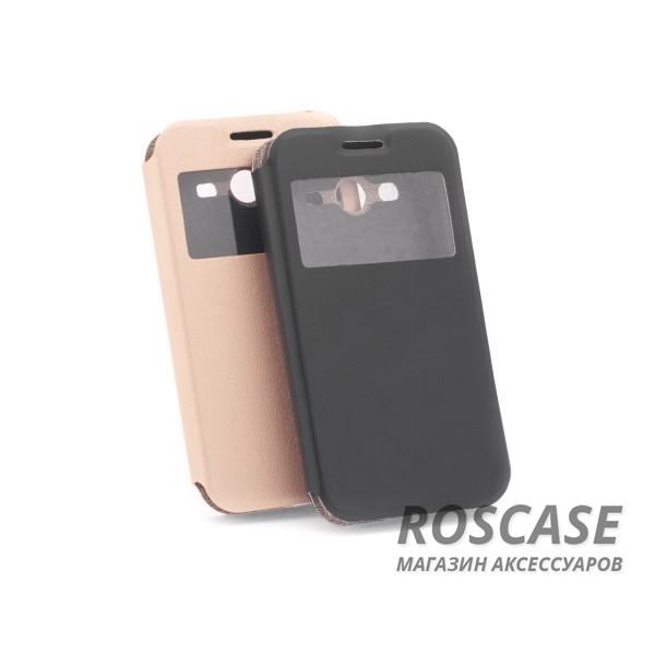Чехол (книжка) с PC креплением для Samsung G355 Galaxy Core 2Описание:разработан компанией&amp;nbsp;Epik;спроектирован для Samsung G355 Galaxy Core 2;материалы: синтетическая кожа, поликарбонат;тип: чехол-книжка.&amp;nbsp;Особенности:имеются все функциональные вырезы;не скользит в руках;защита от ударов и падений;превращается в подставку.<br><br>Тип: Чехол<br>Бренд: Epik<br>Материал: TPU