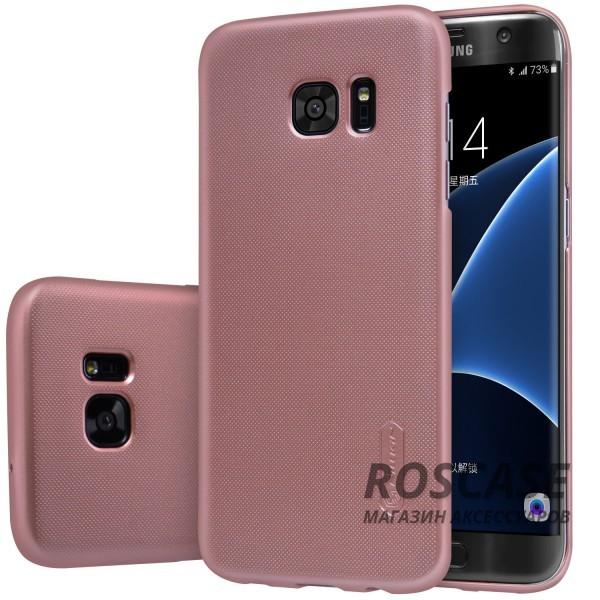 Чехол Nillkin Matte для Samsung G935F Galaxy S7 Edge (+ пленка) (Rose Gold)Описание:производитель -&amp;nbsp;Nillkin;материал - поликарбонат;совместим с Samsung G935F Galaxy S7 Edge;тип - накладка.&amp;nbsp;Особенности:матовый;прочный;тонкий дизайн;не скользит в руках;не выцветает;пленка в комплекте.<br><br>Тип: Чехол<br>Бренд: Nillkin<br>Материал: Поликарбонат