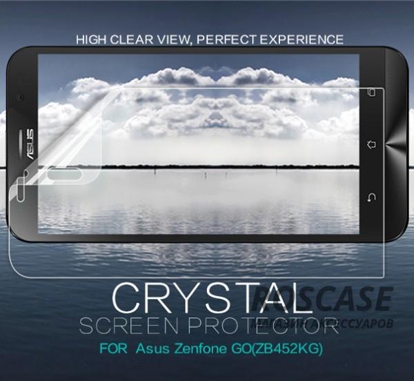 Защитная пленка Nillkin Crystal для Asus ZenFone Go (ZB452KG) (Анти-отпечатки)Описание:бренд:&amp;nbsp;Nillkin;разработана для Asus ZenFone Go (ZB452KG);материал: полимер;тип: защитная пленка.&amp;nbsp;Особенности:имеет все функциональные вырезы;прозрачная;анти-отпечатки;не влияет на чувствительность сенсора;защита от потертостей и царапин;не оставляет следов на экране при удалении;ультратонкая.<br><br>Тип: Защитная пленка<br>Бренд: Nillkin