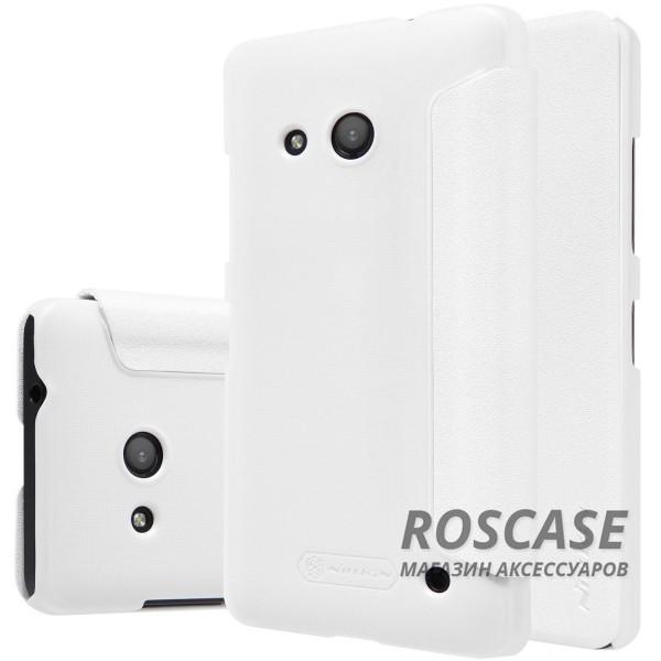 Кожаный чехол (книжка) Nillkin Sparkle Microsoft Lumia 550 (Белый)Описание:компания -&amp;nbsp;Nillkin;разработан для Microsoft Lumia 550;материалы  -  синтетическая кожа, поликарбонат;форма  -  чехол-книжка.&amp;nbsp;Особенности:защищает со всех сторон;имеет все необходимые вырезы;легко чистится;не увеличивает габариты;защищает от ударов и царапин;морозоустойчивый.<br><br>Тип: Чехол<br>Бренд: Nillkin<br>Материал: Искусственная кожа