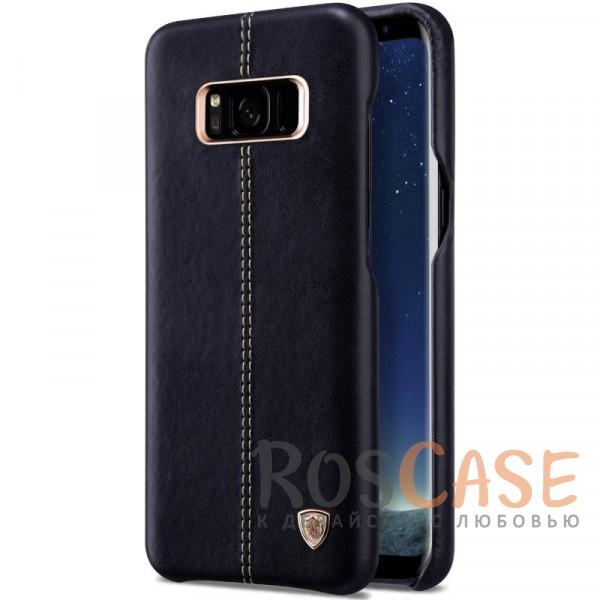 Ультратонкая накладка из натуральной кожи с декоративной строчкой для Samsung G955 Galaxy S8 Plus (Черный)Описание:произведено брендом&amp;nbsp;Nillkin;совместимость - Samsung G955 Galaxy S8 Plus;материал: натуральная кожа, микрофибра;тип: накладка;ультратонкий дизайн;фактурная поверхность;декоративная строчка;не скользит в руках;защищает заднюю панель и боковые грани.<br><br>Тип: Чехол<br>Бренд: Nillkin<br>Материал: Натуральная кожа