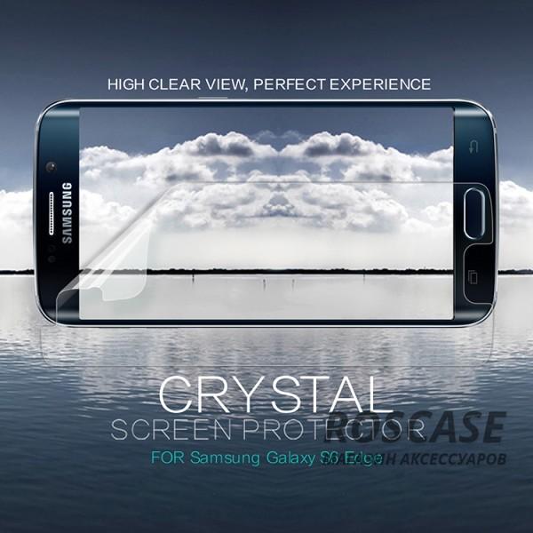 Прозрачная глянцевая защитная пленка на экран с гладким пылеотталкивающим покрытием для Samsung G925F Galaxy S6 EdgeОписание:бренд:&amp;nbsp;Nillkin;совместима с Samsung G925F Galaxy S6 Edge;материал: полимер;тип: защитная пленка.&amp;nbsp;Особенности:пленка закрывает только центральную часть экрана;в наличии все необходимые функциональные вырезы;не влияет на чувствительность сенсора;глянцевая поверхность;свойство анти-отпечатки;не желтеет;легко очищается.<br><br>Тип: Защитная пленка<br>Бренд: Nillkin