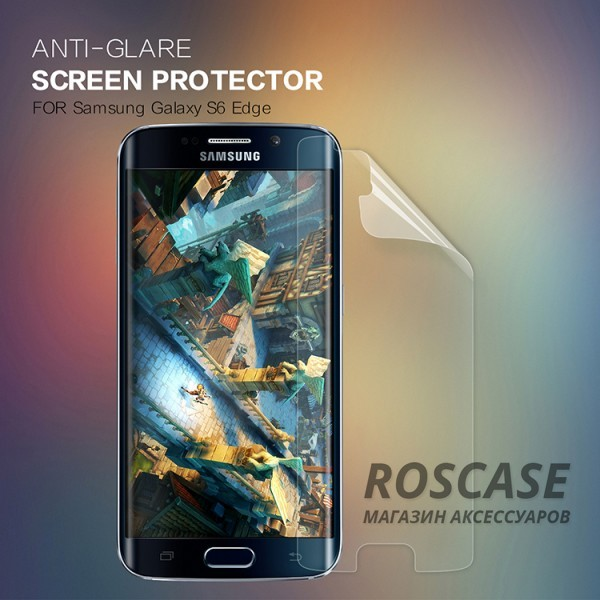 Матовая антибликовая защитная пленка на экран со свойством анти-шпион для Samsung G925F Galaxy S6 Edge (Матовая)Описание:бренд:&amp;nbsp;Nillkin;совместима с Samsung G925F Galaxy S6 Edge;используемые материалы: полимер;тип: защитная пленка.&amp;nbsp;Особенности:пленка закрывает только центральную часть экрана;в наличии все необходимые функциональные вырезы;антибликовое покрытие;не влияет на чувствительность сенсора;легко очищается;не желтеет;не бликует на солнце.<br><br>Тип: Защитная пленка<br>Бренд: Nillkin